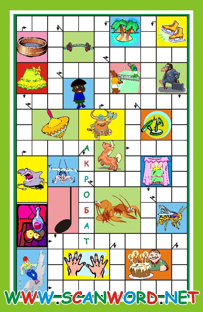 Кроссворды онлайн для детей с картинками онлайн 18